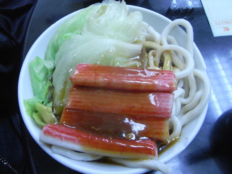 Japanese Fish Noodle!?